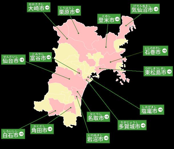 宮城県市町村マップ中